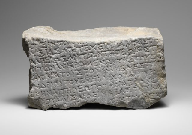 Fragment of an inscribed marble block
