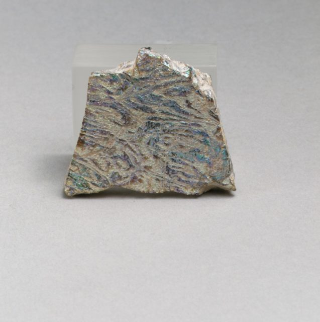 Mosaic glass inlay fragment