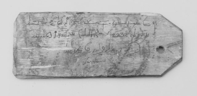 Mummy Tag of Psentsenpshay, son of Thoteu