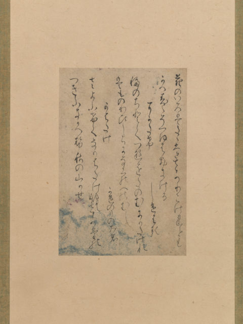 "Three Poems from the ""Collection of Poems Ancient and Modern"" (Kokin wakashū), known as the ""Araki Fragment""  (Araki-gire)"