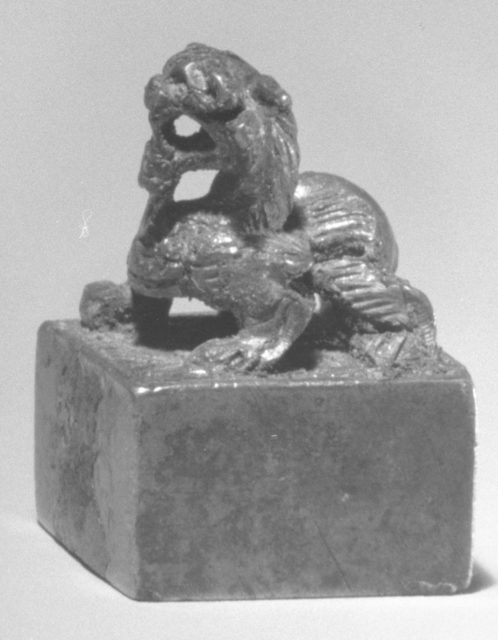 Seal with Knob in the Shape of a Chimera