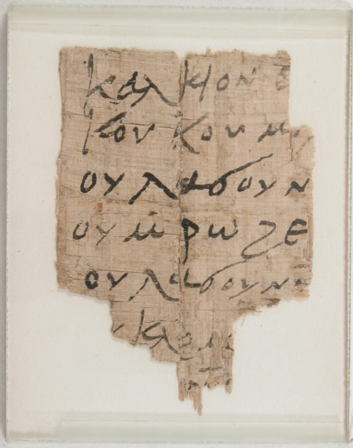Papyrus Fragment of a List