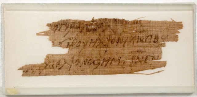 Papyrus Fragment of a List of Furniture