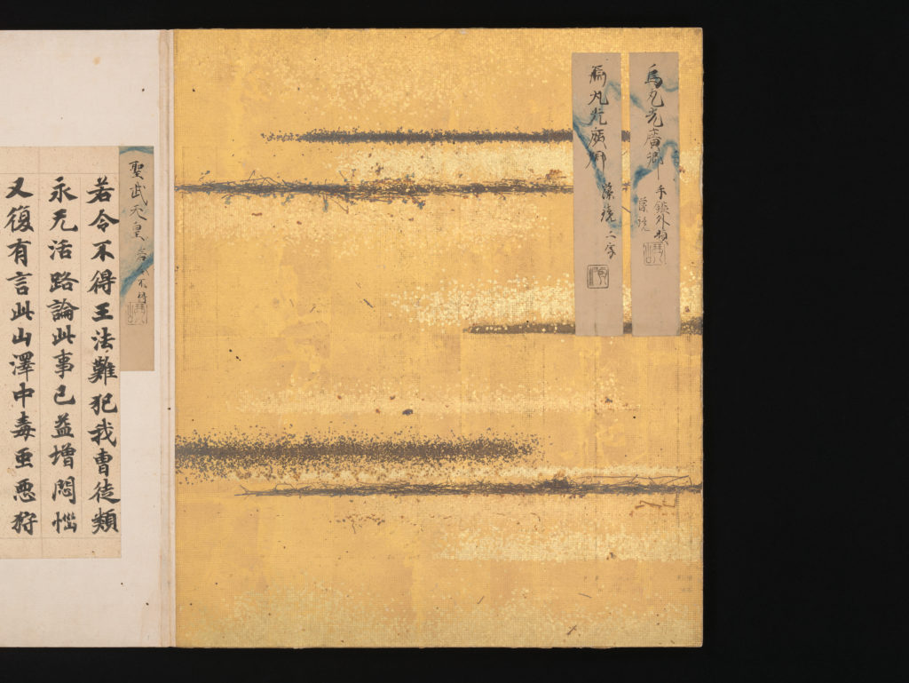 A Mirror of Gathered Seaweed (Mokagami) Calligraphy Album