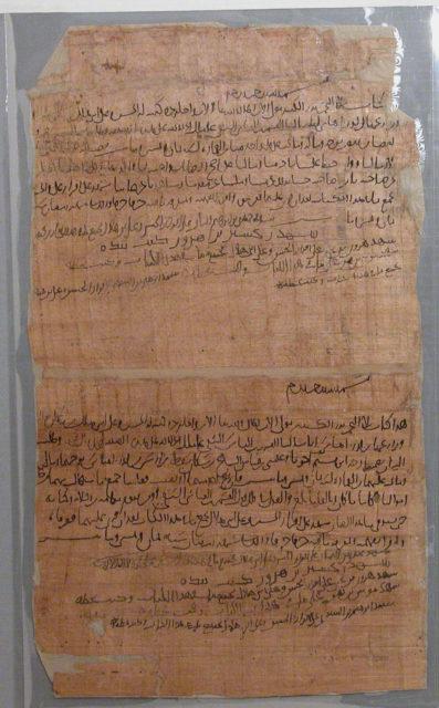 Calligraphic Fragments