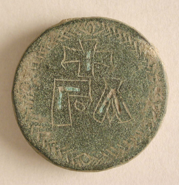 Three Round Copper-Alloy Balance Weights with Crosses