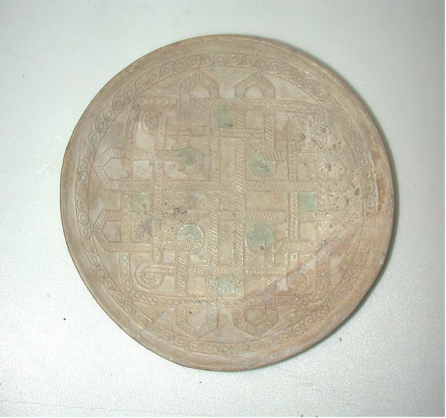 Dish with Interlace Designs