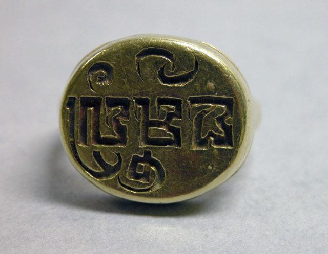 "Ring with Plain Oval Bezel and ""Jawa Kuno"" Inscription"