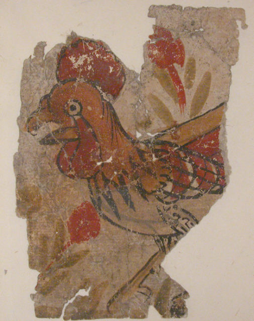 """Rooster"", Folio from a Dispersed Manuscript"