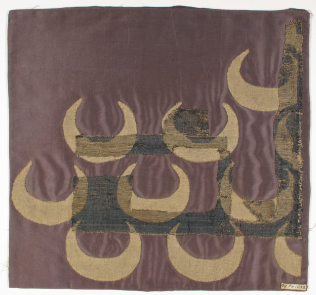 Textile with Crescents