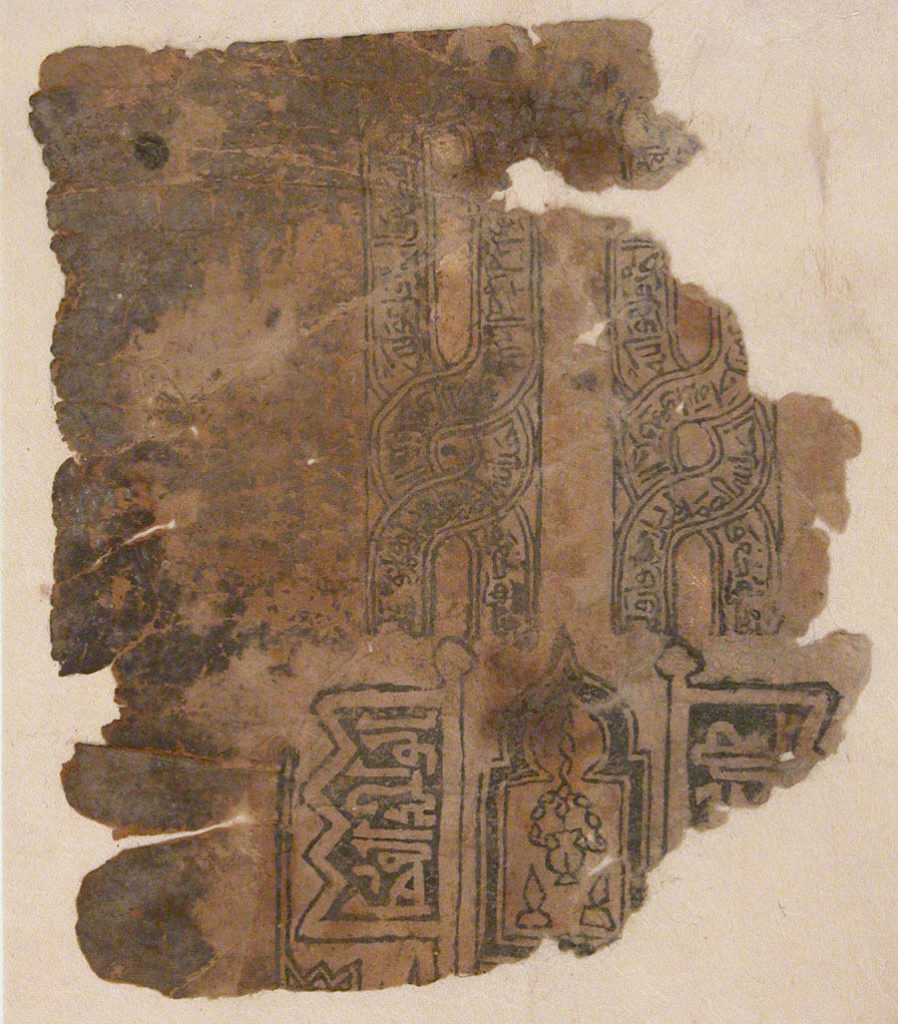 Fragment of a Talismanic Scroll