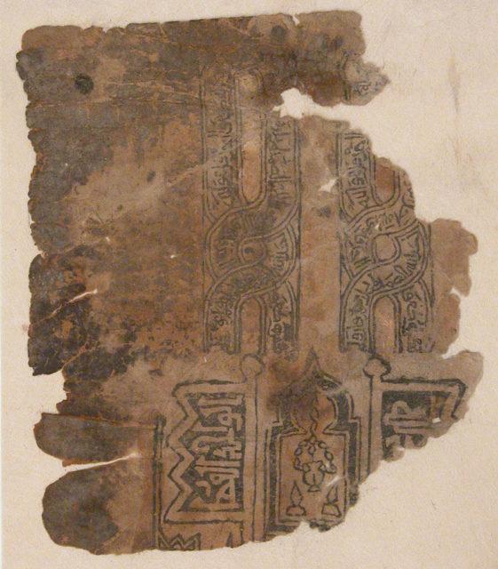 Fragment of a Talismanic Scroll