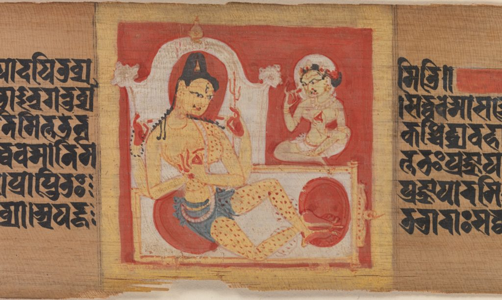 Enthroned Four-armed Bodhisattva, Leaf from a dispersed Pancavimsatisahasrika Prajnaparamita Manuscript