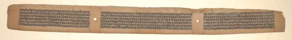 Folio from a Buddhist Manuscript of Pancavimsatisahasrika Prajnaparamita