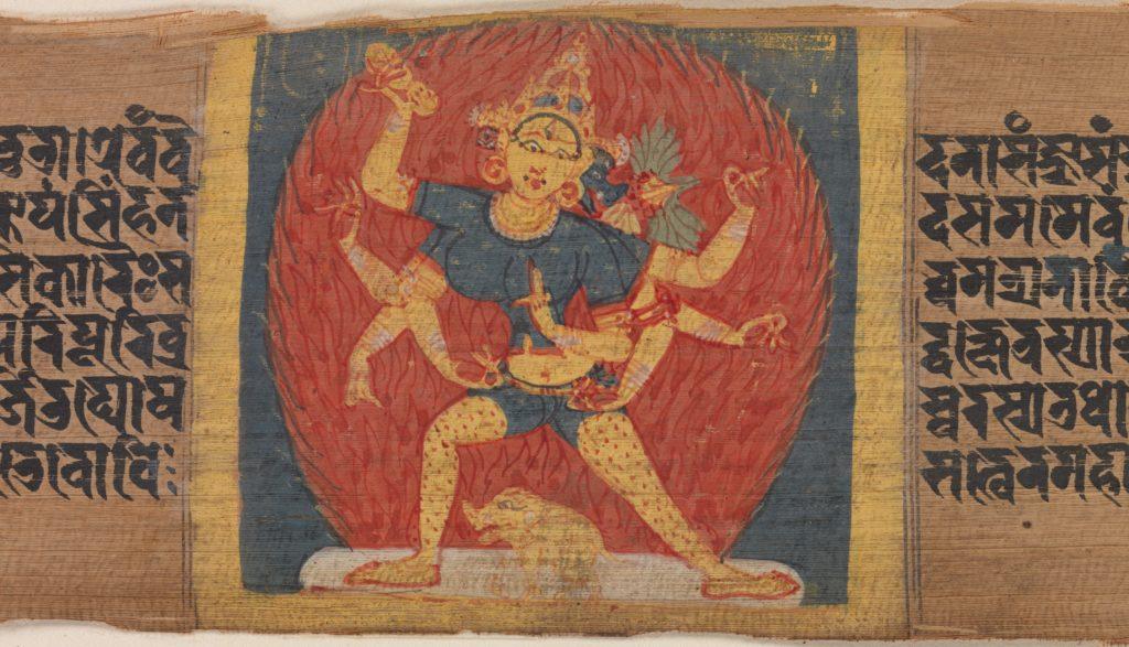Wrathful Eight-armed and Three-faced Goddess Tara Marichi, Leaf from a dispersed Pancavimsatisahasrika Prajnaparamita Manuscript
