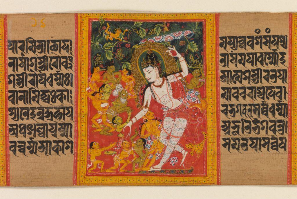 Bodhisattva Avalokiteshvara Dispensing Boons: Folio from an Ashtasahasrika Prajnaparamita Manuscript