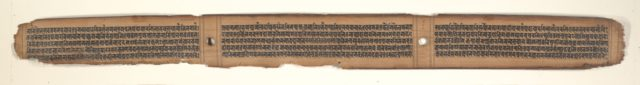 Bodhisattva Avalokiteshvara, Leaf from a dispersed Ashtasahasrika Prajnapramita (Perfection of Wisdom) Manuscript