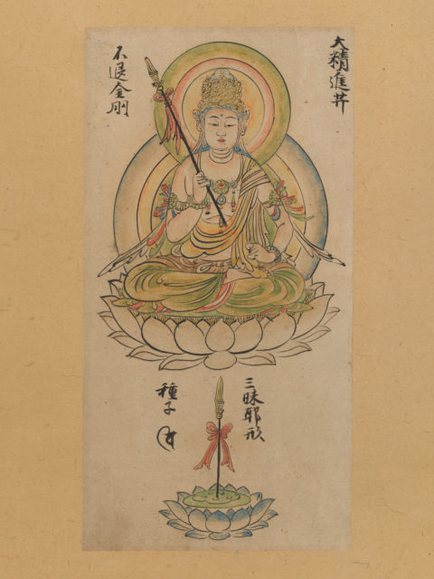 "Daishōjin Bosatsu, from ""Album of Buddhist Deities from the Diamond World and Womb World Mandalas"" (""Kontai butsugajō"")"