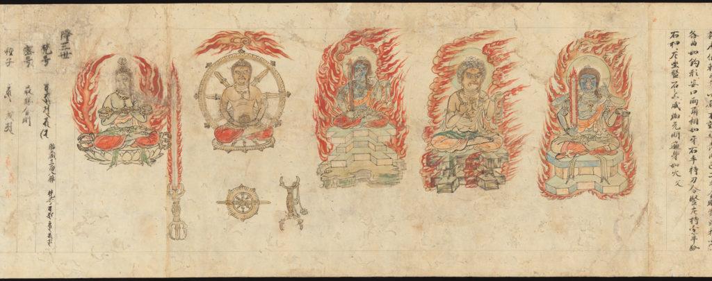 Iconographic Drawings of the Five Kings of Wisdom (Myōō-bu shoson)