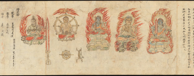 Iconographic Drawings of the Five Kings of Wisdom (Myōō-bu shoson)