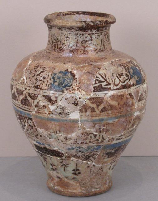 Jar with Three Inscribed Bands in Cursive Script
