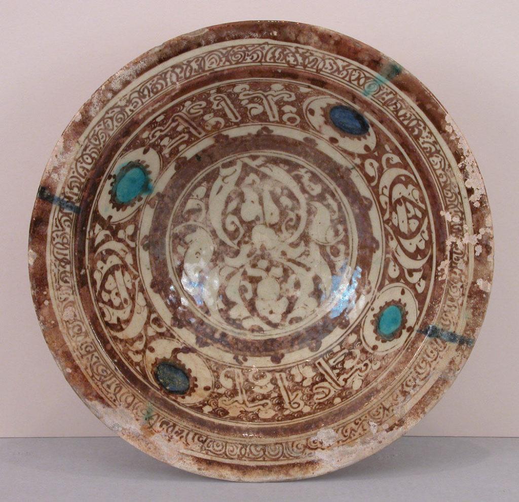 Luster Bowl