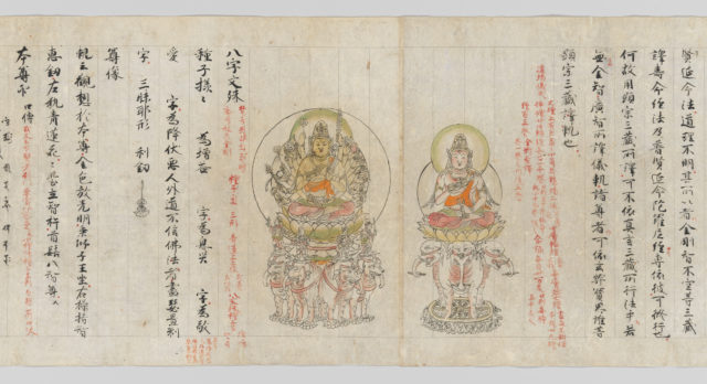 Scroll from the Compendium of Iconographic Drawings (Zuzōshō)