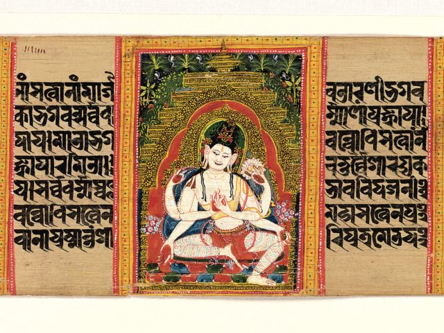 Six-Armed Avalokiteshvara Expounding the Dharma: Folio from a Manuscript of the Ashtasahasrika Prajnaparamita (Perfection of Wisdom)