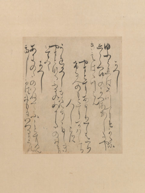 "Three Poems from the ""Later Collection of Japanese Poems"" (Gosen wakashū), or ""Shirakawa Fragment"" (Shirakawa-gire)"