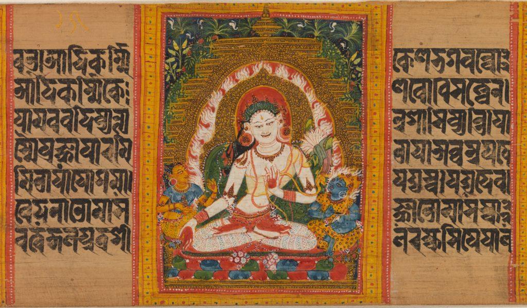 White Tara, Folio from a dispersed Ashtasahasrika Prajnaparamita (Perfection of Wisdom) Manuscript