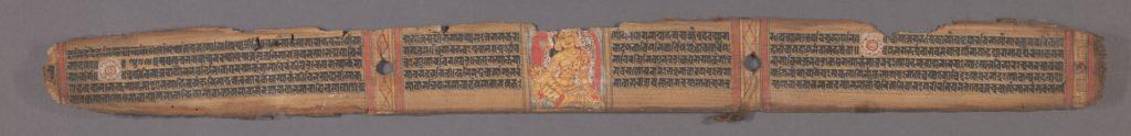 White Tara, Leaf from a dispersed Ashtasahasrika Prajnaparamita (Perfection of Wisdom) Manuscript