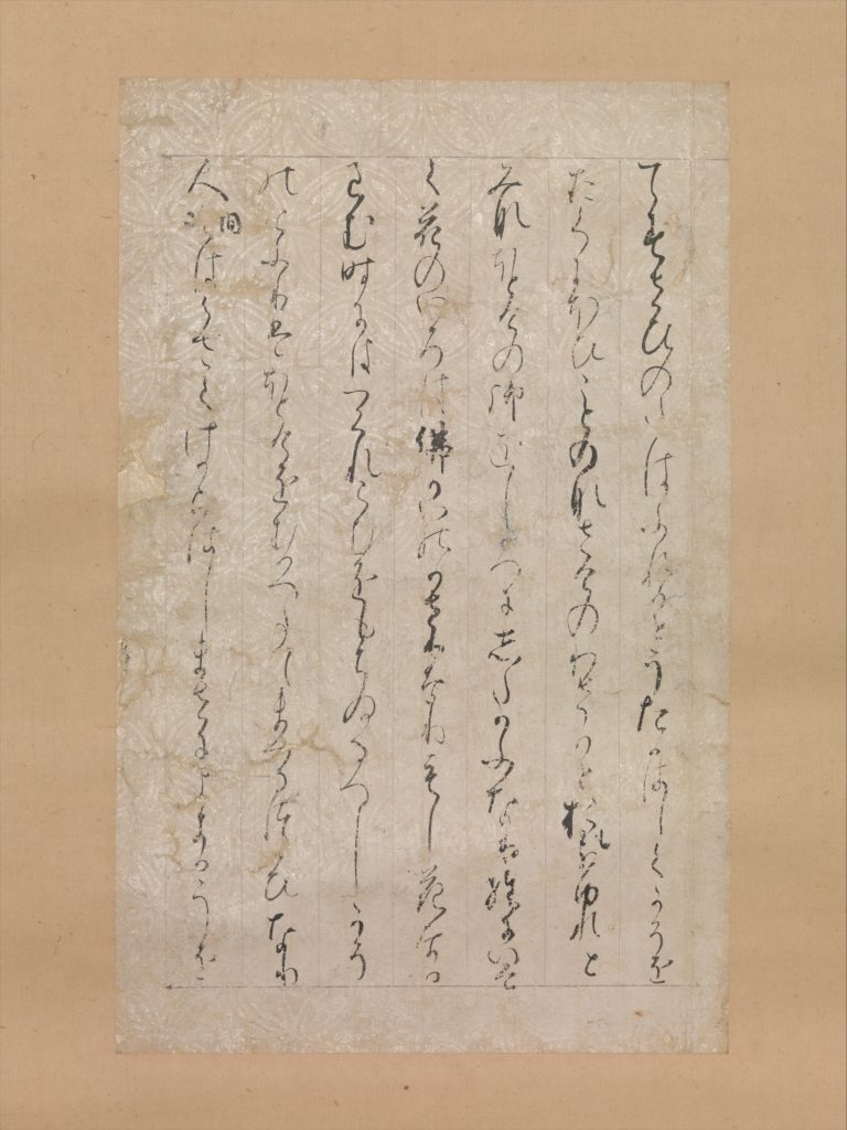 Page from the Illustrations and Explanations of the Three Jewels  (Sanbō ekotoba), known as the Tōdaiji Fragment (Tōdaiji-gire)