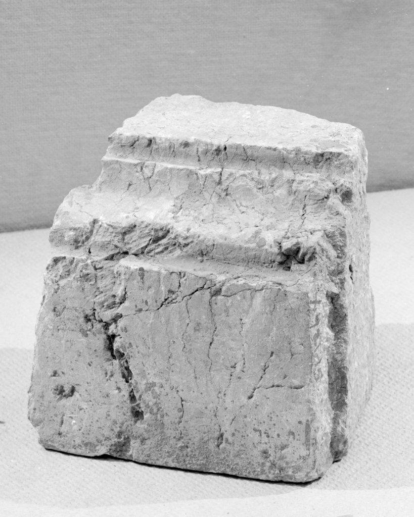 Parapet Block