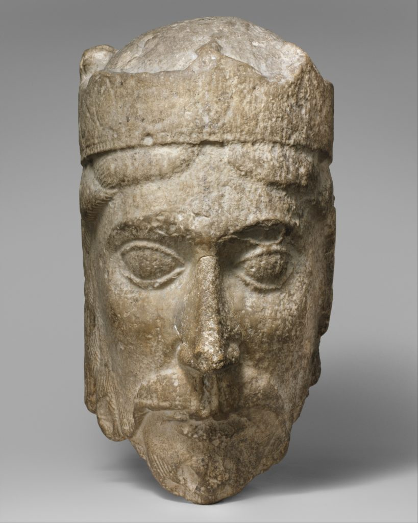 Head of a King
