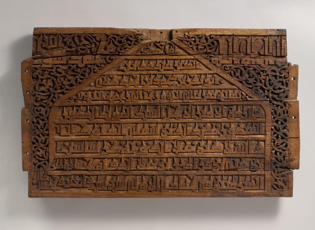 Two elements from the minbar of Abu Bakr ibn Muhammad ibn Ahmad