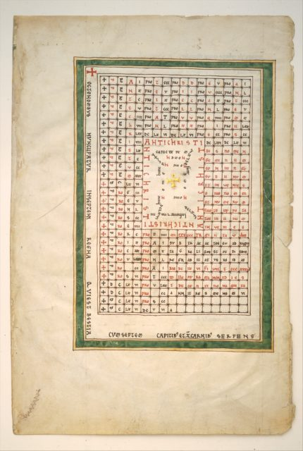 Leaf from a Beatus Manuscript: Table of the Antichrist