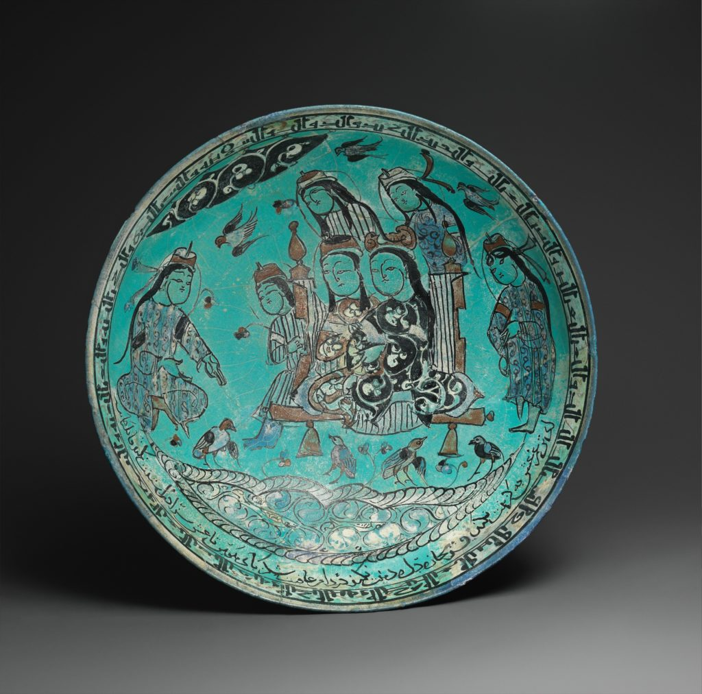 Bowl with a Majlis Scene by a Pond