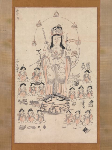 Benzaiten and Fifteen Attendants