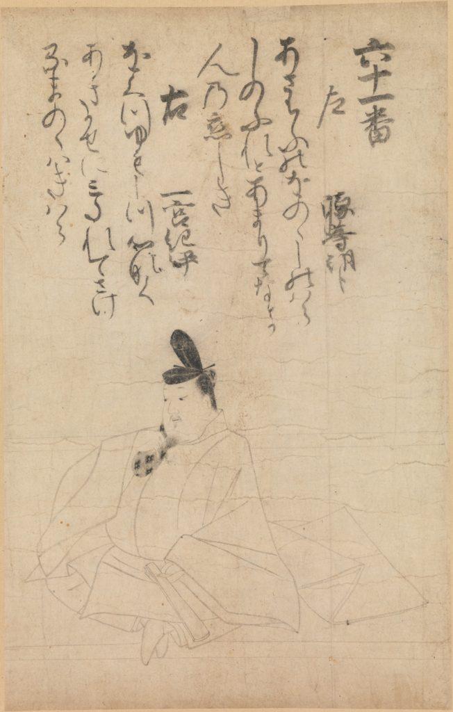 Competition Between Poets of Different Eras (Jidai fudō uta awase), depicting the poet Minamoto no Hitoshi