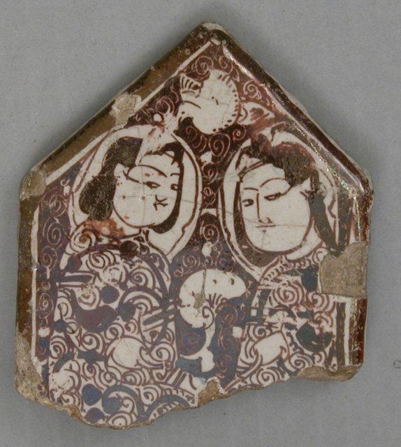 Cross-Shaped Tile Fragment