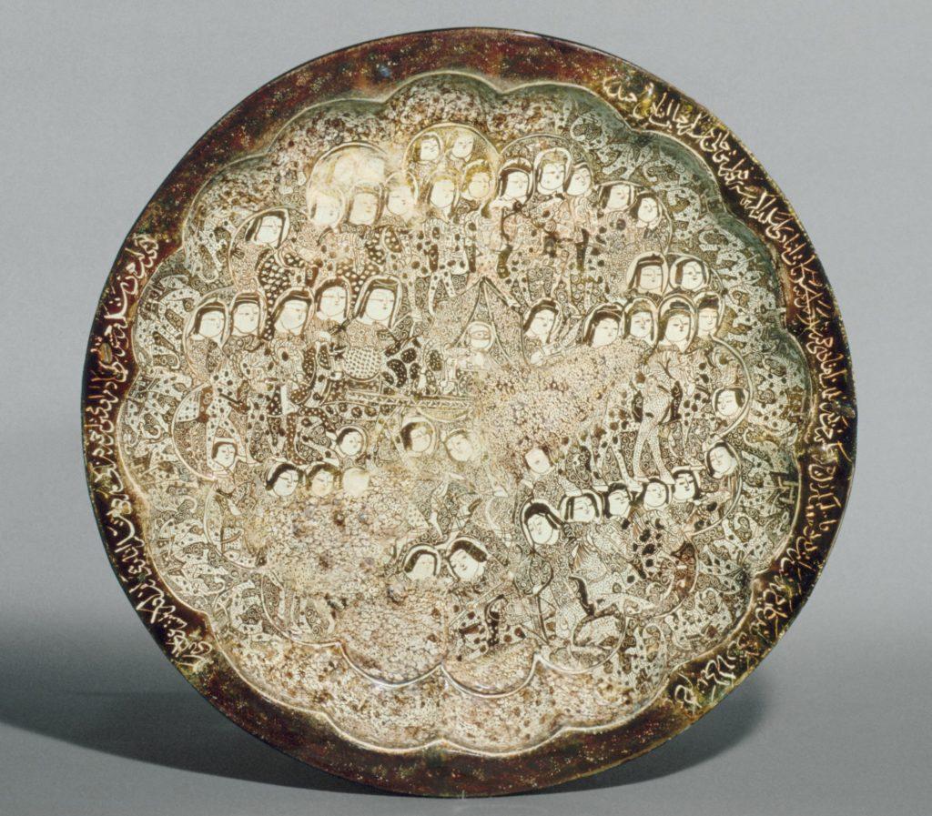 Dish depicting a Wedding Procession