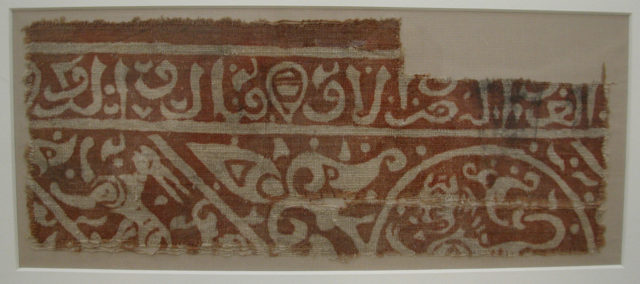 Fragment of a Calligraphic Textile
