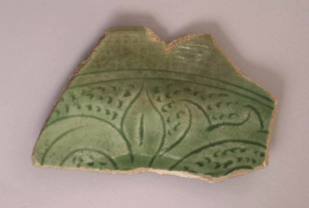 Fragment of a Dish