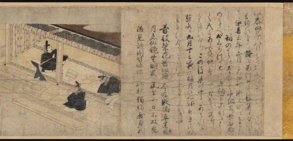 Illustrated Legends of the Kitano Shrine (Kitano Tenjin Engi)