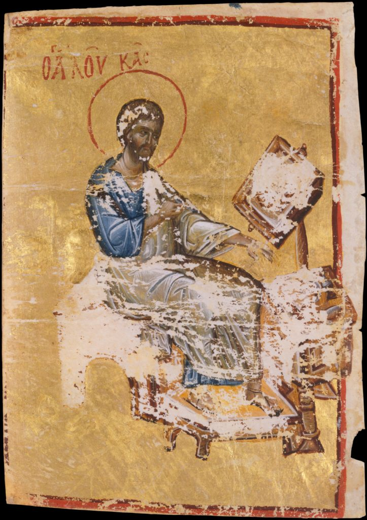 Manuscript Illumination with the Evangelist Luke