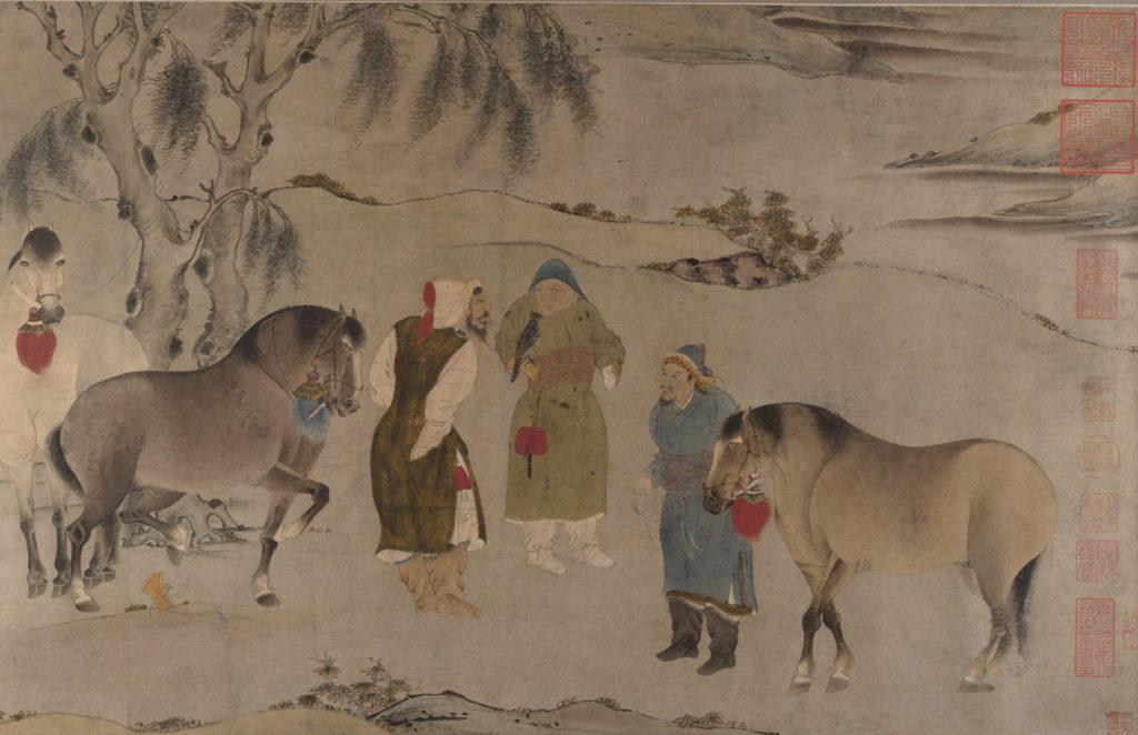 Six Horses
