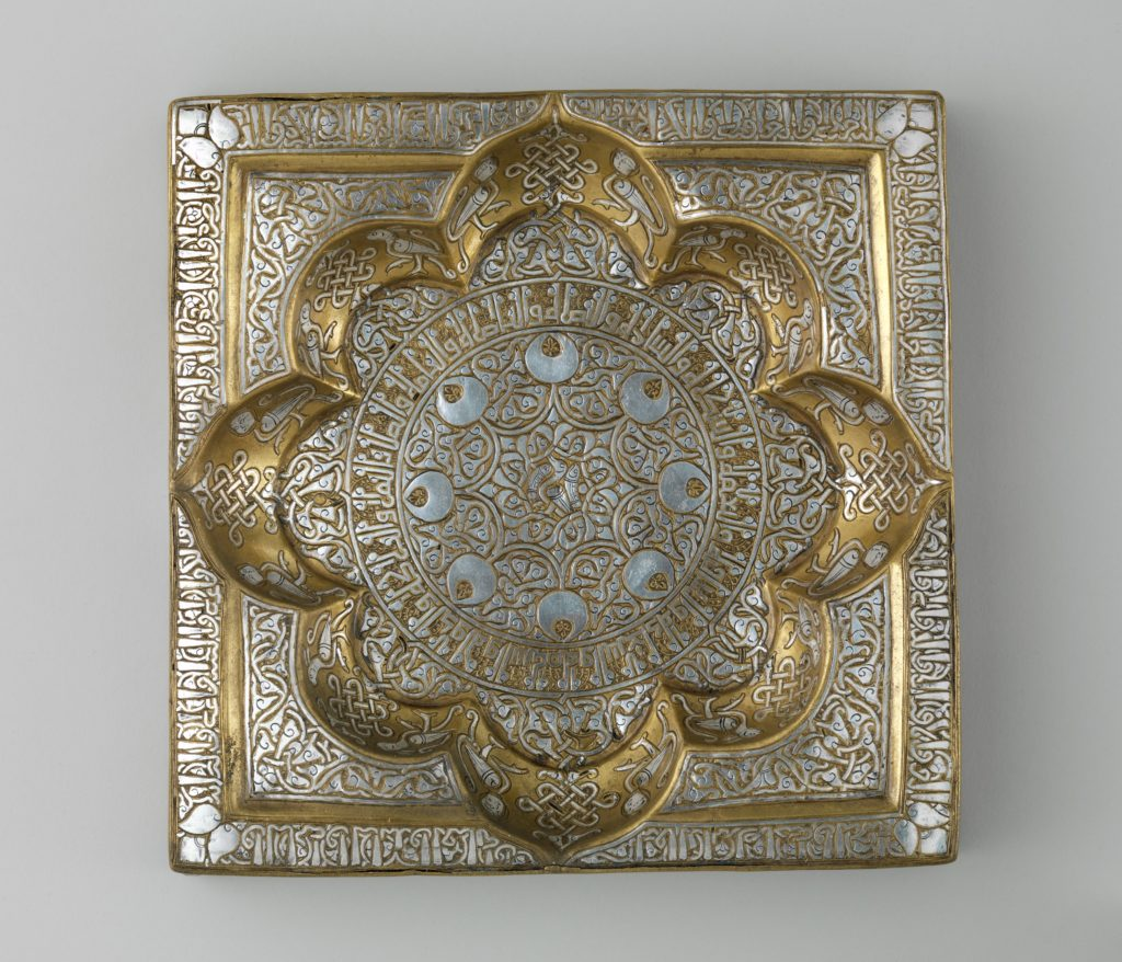 Square Tray with Recessed Medallion