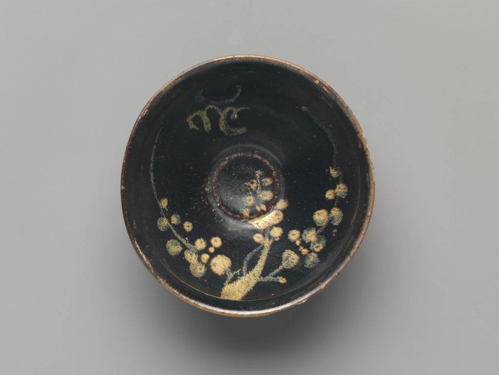 Tea Bowl with Crescent Moon, Clouds, and Blossoming Plum