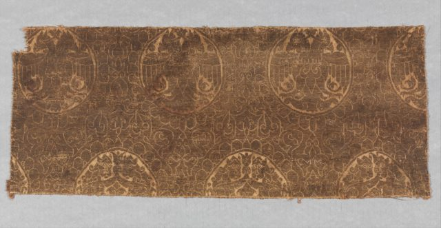 Textile Fragment with Double-Headed Eagles and Facing Lions