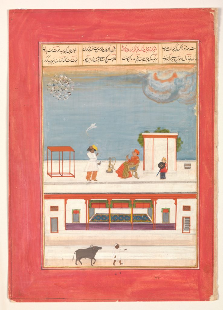 """""""A Raja Seated on a Palace Rooftop Smoking a Huqqa"""", Folio from a manuscript of the Raga Darshan of Anup"""